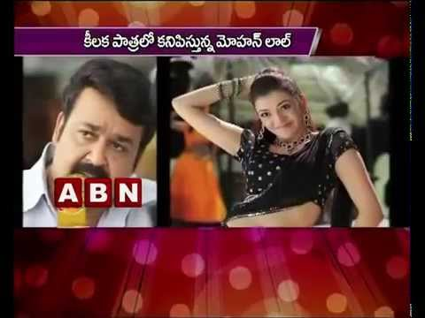 Thumbnail: Mohanlal the best by Kajal Agarval