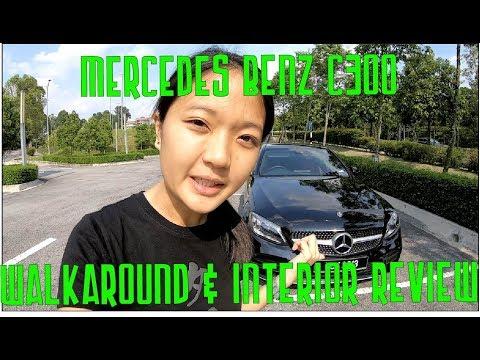 2019 Mercedes Benz C300 Walkaround & Interior Review | EvoMalaysia