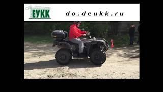Категория А1 квадроцикл практическая часть упражнение 2 Серия: супер коротко про тракторные права.