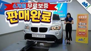 [아차]수입 실매물중고차 , 최근 고급썬팅 완료 BMW…