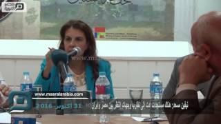 مصر العربية |   نيفين مسعد: هناك مستجدات أدت إلى تقارب وجهات النظر بين مصر وايران