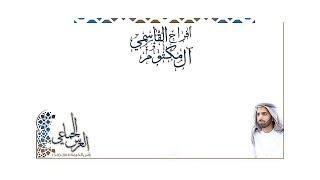 حفل زفاف سمو الشيخ محمد بن سعود القاسمي ولي عهد رأس الخيمة في العرس الجماعي