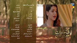 Ki Jaana Mein Kaun Episode 39 Promo - HUM TV Drama