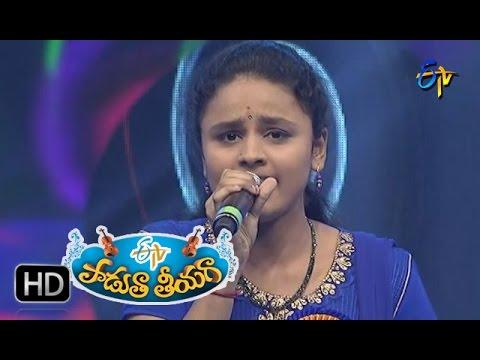 Atu Itu Chusukoduga Song | Nadha Priya Performance in ETV Padutha Theeyaga | 13th November 2016