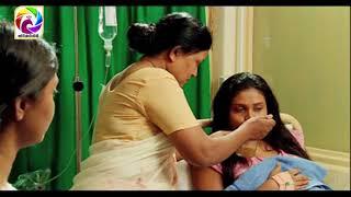 Kalu Araliya Episode 54  || කළු අරලිය   . . . | සතියේ දිනවල රාත්රී 10.00 ට ස්වර්ණවාහිනී බලන්න... Thumbnail
