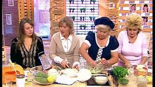 """Золотой запас """"Малахов+"""". Очищение кишечника. Салат """"Метёлка"""". Рецепт от Прокловой."""