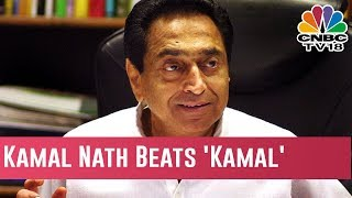 MP Election Result 2018 : Kamal Nath Set To Be Next CM