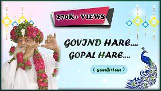 Sant Shri Asaram ji Bapu Sankirtan - Govind Hare Gopal Hare