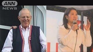 「ペルー大統領選挙」 開票率99%超も決着つかず(16/06/08)
