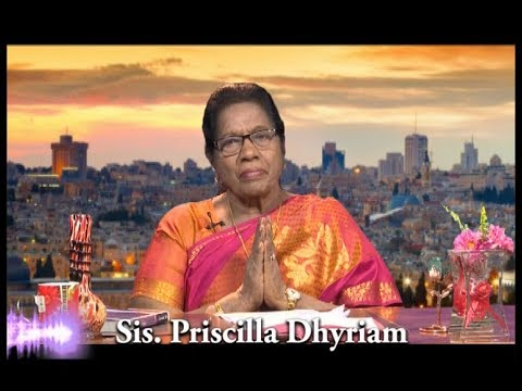He Is Coming Soon! Wait Expectantly.. | Part 2 | Sis. Priscilla Dhyriam | Holy Land | SubhavaarthA
