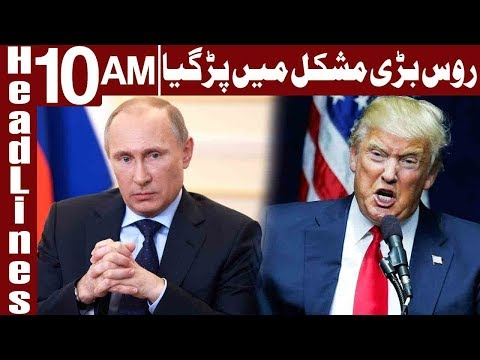 US&EU States Expel Russians After UK Nerve Agent Attack - Headlines 10 AM - 27 March - Express News