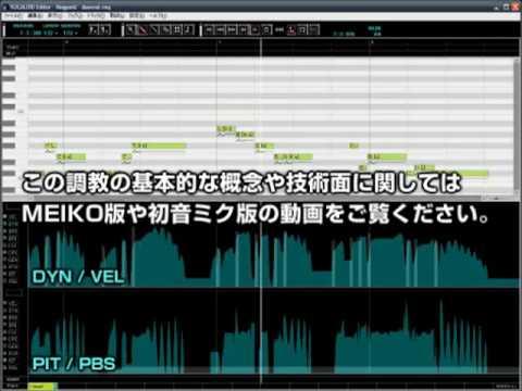 【GUMI】 Dearest (yks remix) 【ぼかんないんです><】Vocannaindesu