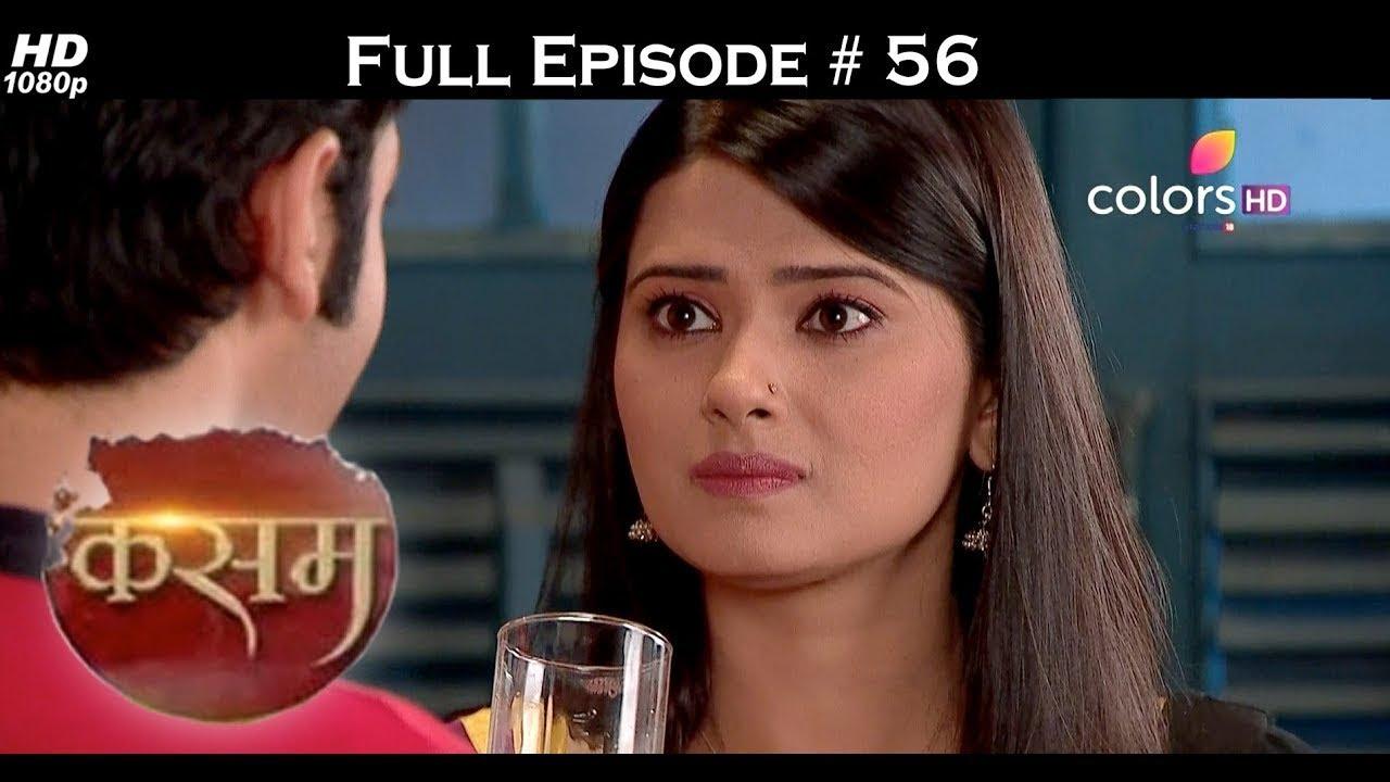Kasam - Full Episode 56 - With English Subtitles