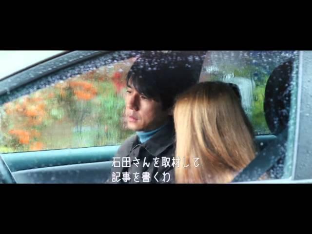 映画『メモリーズ・コーナー』予告編