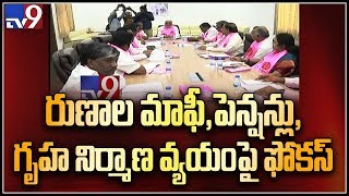 KCR to announce partial manifesto today - TV9