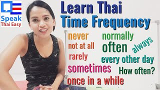 179-Speak Thai Easy || Learn Thai Frequency || Thai structure