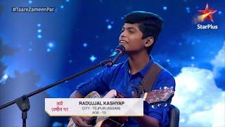 Taare Zameen Par | Contestants