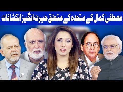 Think Tank With Syeda Ayesha Naaz - 11 November 2017 - Dunya News