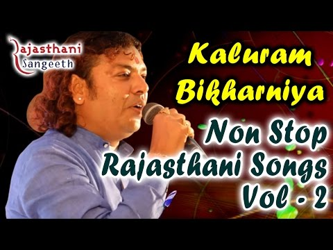 Kaluram Bikharniya || Non Stop Rajasthani Songs Vol - 2