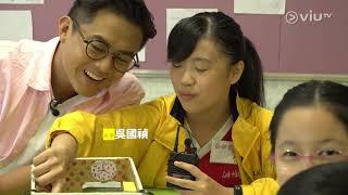 Publication Date: 2020-12-28 | Video Title: 未來教室 保良局陸慶濤小學 part 1