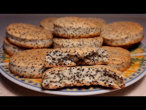 Маковое печенье. Быстро и вкусно!