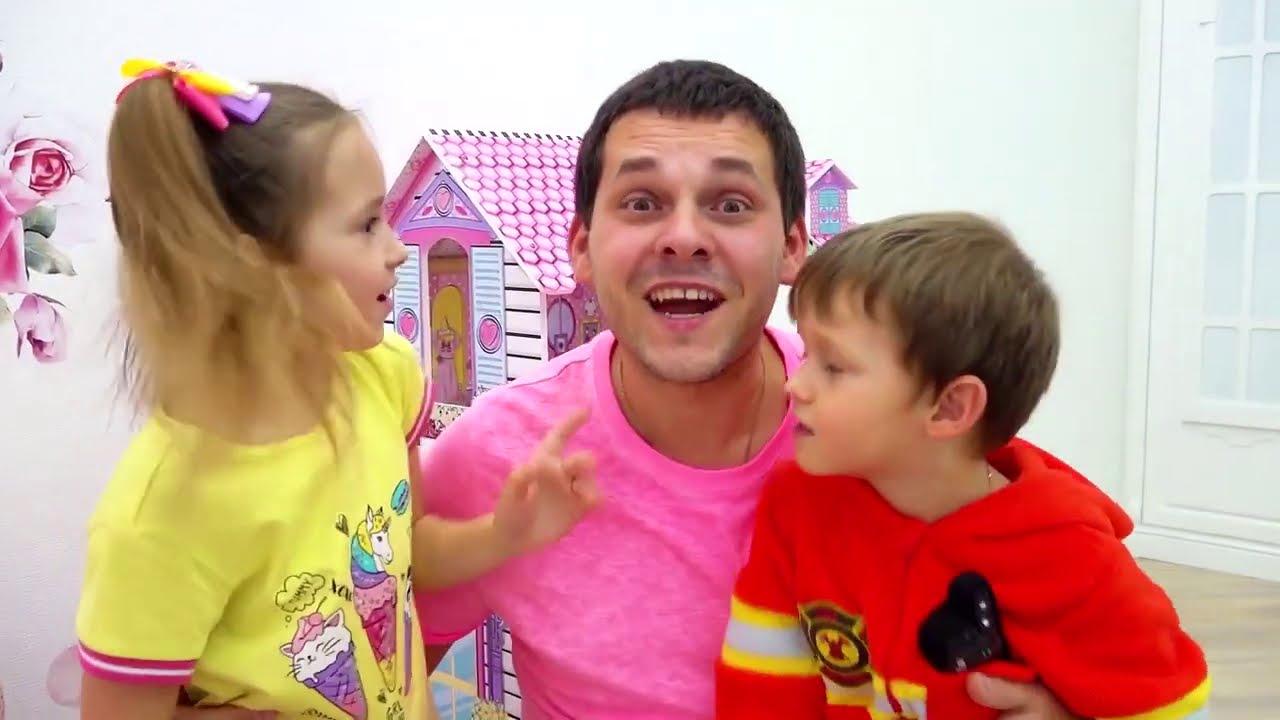 Пол это лава | София и смешные истории на Детской площадке! The Floor is Lava with Sofia