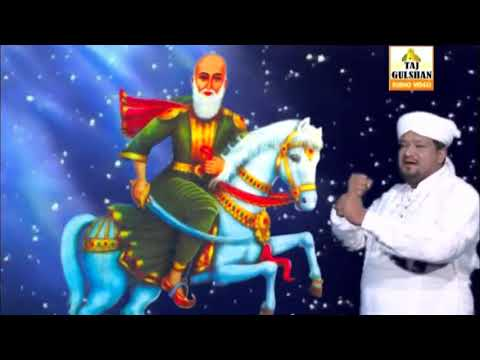 Safed Safed Ghode Pe Sawar Mere Baba Tajuddin    Singar Abdul Habib Ajmeri    Taj Gulshan Qawwali