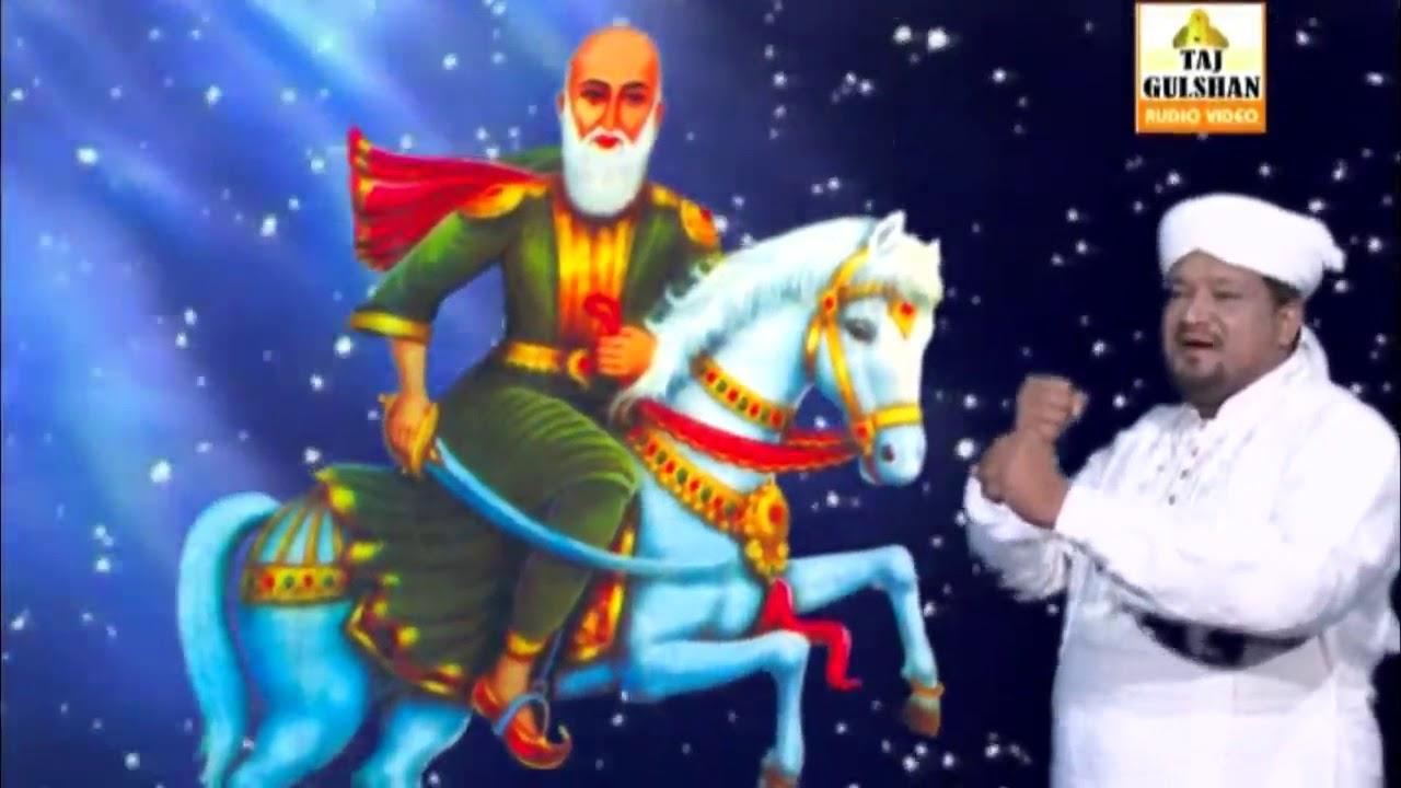 ดาวน์โหลดเพลง Safed Safed Ghode Pe Sawar Mere Baba Tajuddin