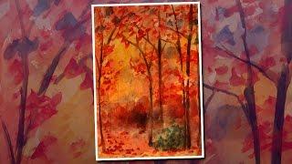 Landscape autumn, watercolor / Landschaft Herbst, Aquarell / Рисуем осенний пейзаж акварелью