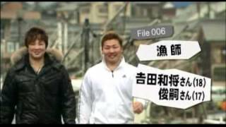 おいしい牡蠣を育てています。 http://www.eonet.ne.jp/~yoshida-suisan/