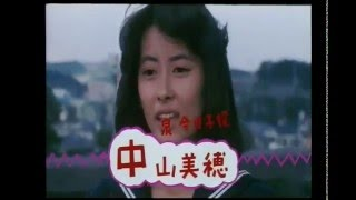 ビー・バップ・ハイスクール 高校与太郎哀歌