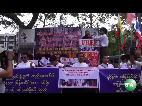 Protest Against Thai Court's Death Ruling on Two Myanmar Migrants