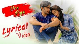 O Re Piya | Lyrical | Odia Album | Jyoti | Deepa | Satyajeet | Sanchita | Sthita | Asad