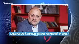 Слезы чеченского мальчика, покушение на чиновника и примирение кровников