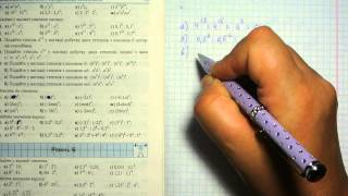 Задача 155 (275), Алгебра, 7 клас, Кравчук 2014