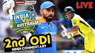 IND vs AUS 2nd ODI Cricket Match Hindi Commentary and score | SportsFlashes