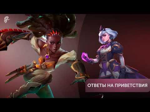 видео: Кахира - Интерактивные Фразы | heroes of the storm