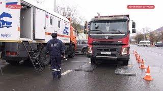 Большие нарушения: операция «Грузовой транспорт» идет в Петропавловске