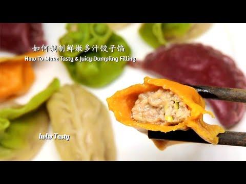 饺子馅怎么调好吃,鲜嫩多汁猪肉饺子馅,猪肉白菜水饺,白菜不挤水有妙方-tasty-&-juicy-pork-dumpling-filling-recipe,-gyoza-recipe