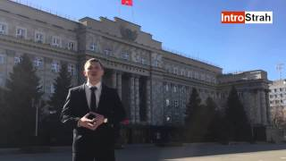 видео Расчет стоимости ОСАГО для компаннии Согаз, Оренбург