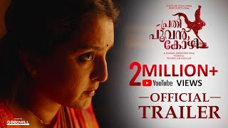 Manju Warrier in Prathi Poovankozhi Malayalam Movie Trailer 2019