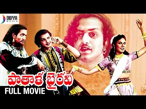 Pathala Bhairavi Telugu Full Movie   NTR  ...