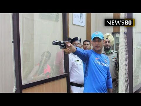 MS Dhoni practices shooting at Kolkata Police Training School