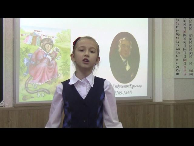 Изображение предпросмотра прочтения – СофьяШандронова читает произведение «Мартышка и очки» И.А.Крылова