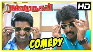 Rajini Murugan tamil movie | comedy scenes | Sivakarthikeyan | Soori | Keerthy Suresh