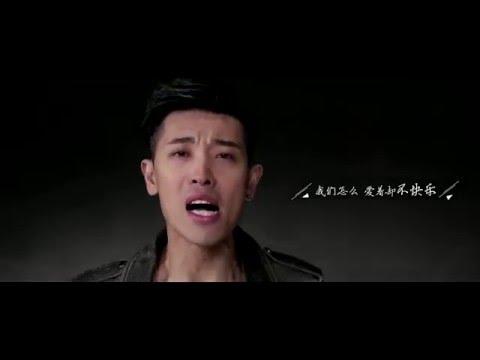 張赫宣 -《Freedom》- 我們不該這樣的 MV (電視劇北上廣不相信眼淚片尾曲)