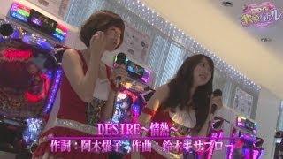 Cutieチーム、Beautyチームが苦戦する中Sexyチーム岸明日香が絶好調!?...