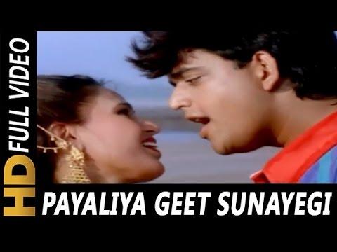 Payaliya Geet Sunayegi | Udit Narayan, Kavita Krishnamurthy | Zakhmi Dil 1994 Songs | Ravi Kishan