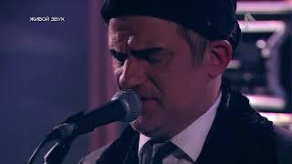 Говорил я Вам. Живой концерт группы 'Громыка' на РЕН ТВ. 'СОЛЬ'.
