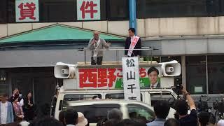 選挙応援のため東大阪の八戸ノ里に松山千春さんが訪れました! 歌:長い夜.